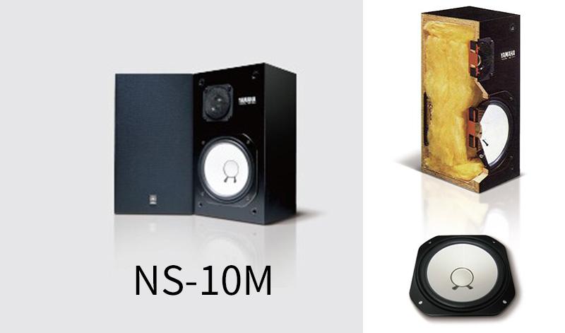 NS-10M