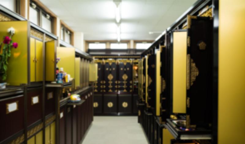 仏壇・仏具店で処分する