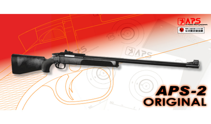 APS-2 オリジナル (OR)