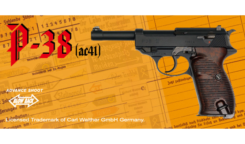 ワルサー P38(ac41)ブローバック ブラック