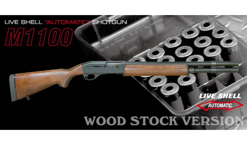 ショットガン M1100 WSV(:ウッドストックバージョン)